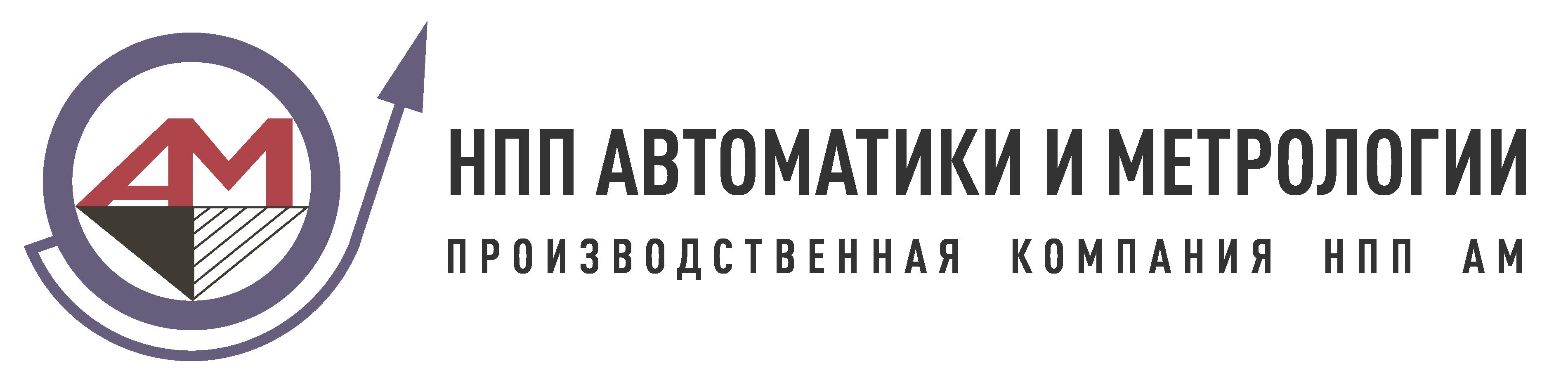 "ООО ""НПП АМ"""
